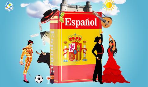 Испански език А1