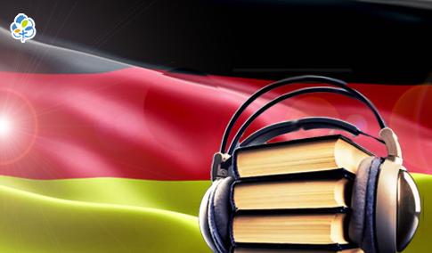 Немски език А1